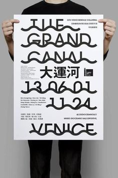 . #poster #typography