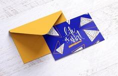 PSD Post Card Mockup PSD
