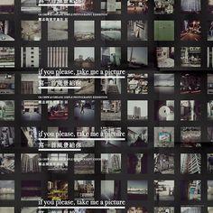 if u plz, take me a pic - back #exhibition #macau #photography #poster