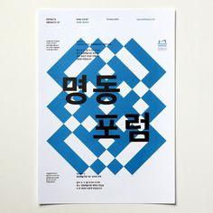 studio fnt #graphic design