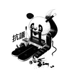 All sizes | European Panda | Flickr Photo Sharing! #illustration #ink #pen