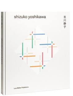 Shizuko Yoshikawa | Lars Müller Publishers