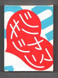 "dig-image: Kishin SHINOYAMA ""Accidents Series"" 2002 Photobook Rare 3 Books Set + Case #print"