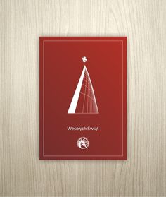 Design 1 / 1 volleyball Christmas card #christmas #card #volleyball #club