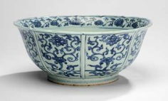 Large under glaze blue bowl with Lotus decor #Sets #Tea sets #Porcelain sets #Antique plates #Plates #Wall plates #Figures #Porcelain figurines #porcelain