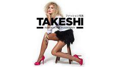 Bruno Tatsumi / Takeshi Fashion Photography #brading #photography #identity #fashion #logo #takeshi