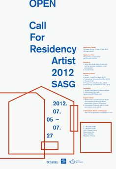 Call for Residency Artist 2012 Poster #poster