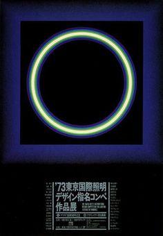 Yusaku Kamekura, poster,