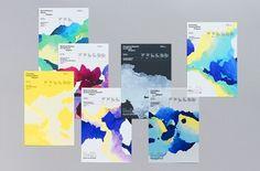 0 Por Ciento >> Espacio web especializado en grafismo #grid #print #paper