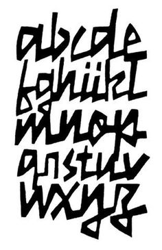 typography, calligraphy, lower case, organic