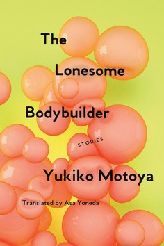 Yukiko Motoya, The Lonesome Bodybuilder, tr. Asa Toneda, Soft Skull Press; design by Salu. (November 6, 2018)