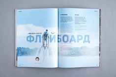 Hipster Magazine 1 / 2 / 3 / 4 issues. on Editorial Design Served #layout #hipster #editorial