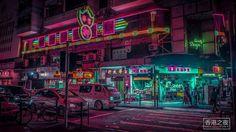 Neo Hong Kong Series by Zaki Abdelmounim