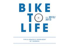 Bike_feeldesain_01 #fonts #graphic #typographic #posters #poster #typo