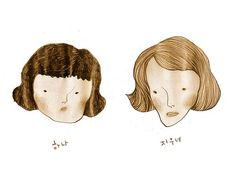 Drawings by Hana Jang #arts #illustrations #inspirations