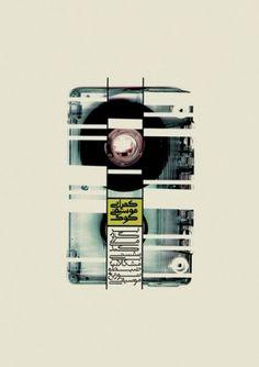 Buamai - Kook : Zeynab Izadyar #type #design #tape #graphic