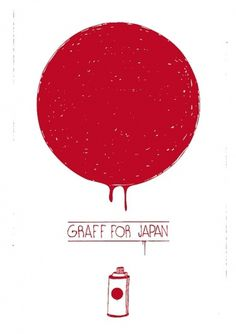 allan aubry #graffiti #japan #support #poster