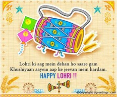 Happy Lohri Wishes 2020 in Hindi