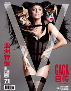 MagSpreads Magazine Design and Editorial Inspiration: V Magazine: Chinese edition #magazine