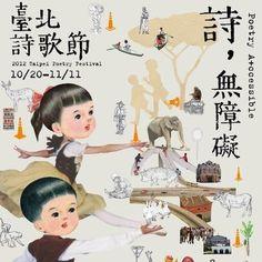 2012 Taipei Poetry Festiva #poster