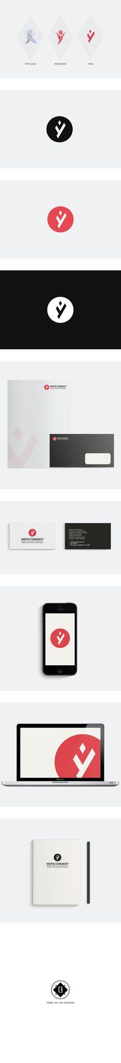 Marias ID #id #logo #identity #branding