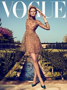 Timeless Elegance for Greek Vogue - My Modern Metropolis #vogue