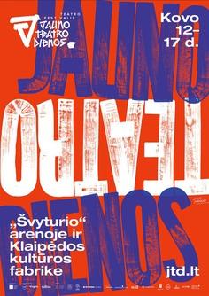 Awesome Posters by Pijus Burakas