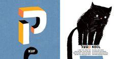polska ilustracja dla dzieci: Bologna Ragazzi Award 2014 Urszula Palusińska nagrodzona #ursula #cat #illustration #type #palusiska