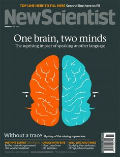 Editorial Illustrations on the Behance Network #scientist #brain #art #editorial #new