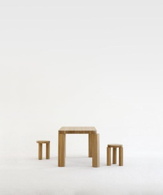 Offset Dining Table by Philippe Malouin