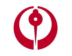Kanji city symbol, Japan #logo