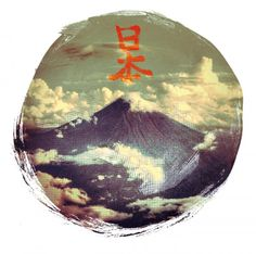 red ink on paper #mountain #pray #save #print #shirt #tee #japan