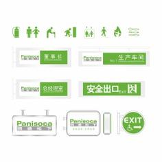 Office Building wayfinding | Signage | Sign Design | Wayfinding | Wayfinding signage | Signage design | Wayfinding Design | 办公区吊牌标识