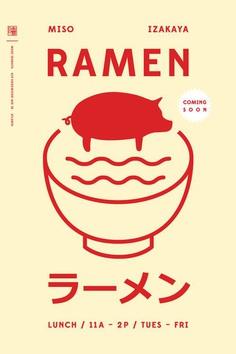 miso_ramen_poster.gif (500×750)