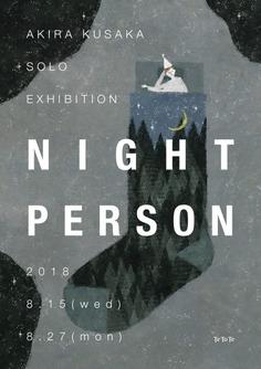 Akira Kusaka Solo Exhibition NIGHT PERSON