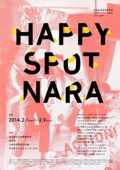 Japanese Poster: Happy Spot Nara. Yuma Harada. 2014 #harada #event #japanese #nara #yuma #poster #japan