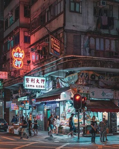 #urbanandstreet: Vibrant Cityscapes of Hong Kong by Mike Chan