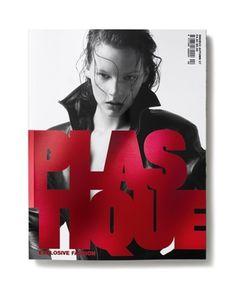 Plastique Magazine: Issue 2 « Studio8 Design