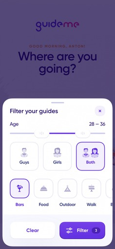 City guides iOS: Filters
