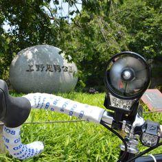 Handlebar Wind-Powered Generator Lamp #tech #flow #gadget #gift #ideas #cool