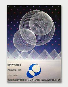 World Design Expo 89  Nagoya, Japan / Aqua-Velvet #graphic design #poster #japan #science #1980