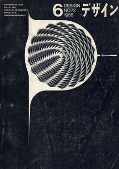 Japanese Magazine Cover: Design No. 72. 1965.   Gurafiku: Japanese Graphic Design