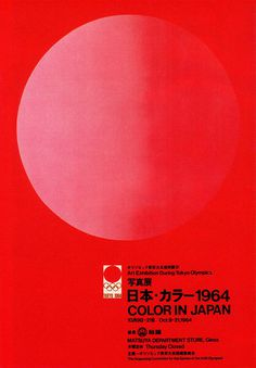 Japanese Poster -- Color in Japan -- Yusaku Kamekura - 1964