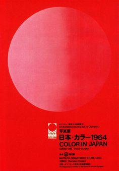 Japanese Poster -- Color in Japan -- Yusaku Kamekura - 1964 #poster #kamekura