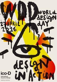 World Design Day/WDD 2016