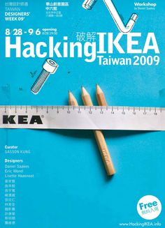 Onion Design Associates | hacking Ikea exhibition identity #print #ikea #identity #poster #exhbition