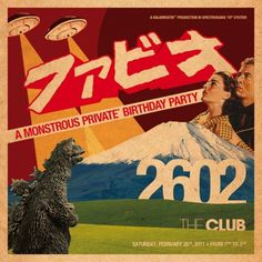 Fabbbbbio™ — ファビオ | A Monstrous Private Mustache Birthday Party... #japanese #retro #godzilla #vintage #ufo #party
