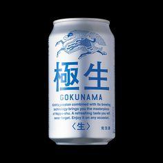 Gokunama, Creative Director: Kashiwa Sato #design #identity #beer #can