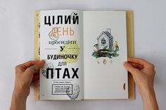 A book about tomorrow on Behance #spread #print #book #illustration