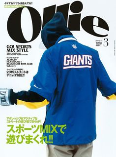 2015年3月号 #everlast #nfl #japanese #cover #giants #nike #sports #york #football #ollie #japan #magazine #new